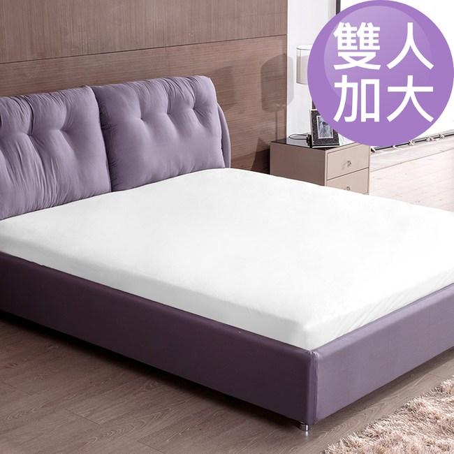 床之戀 床包式防潑水保潔墊-雙人加大6x6.2尺