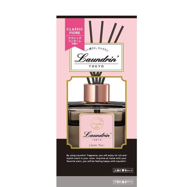 日本Laundrin'朗德林 香水系列擴香-經典花蕾 80ml-3入