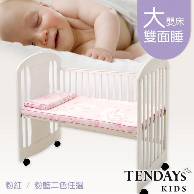 【TENDAYS】嬰兒健康床墊大單(5cm厚記憶床_粉紅)