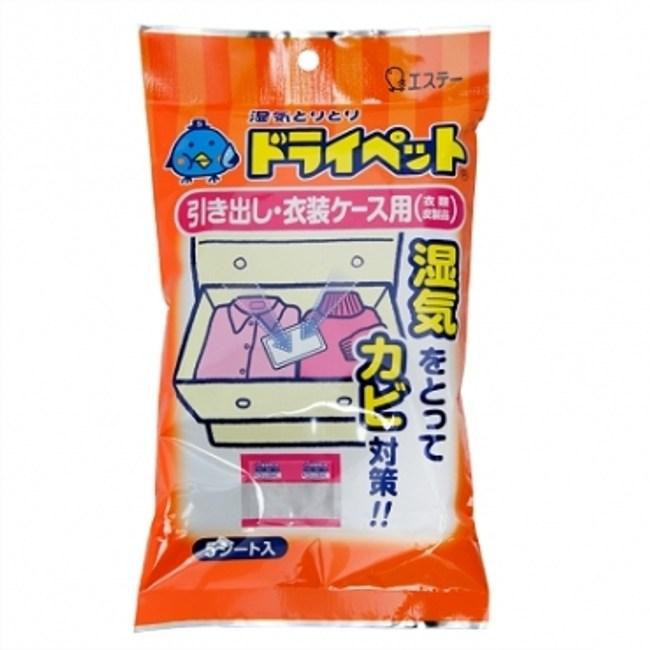 雞仔牌吸濕小包 抽屜&衣櫃 (衣物.皮製品用/25g x 5入)