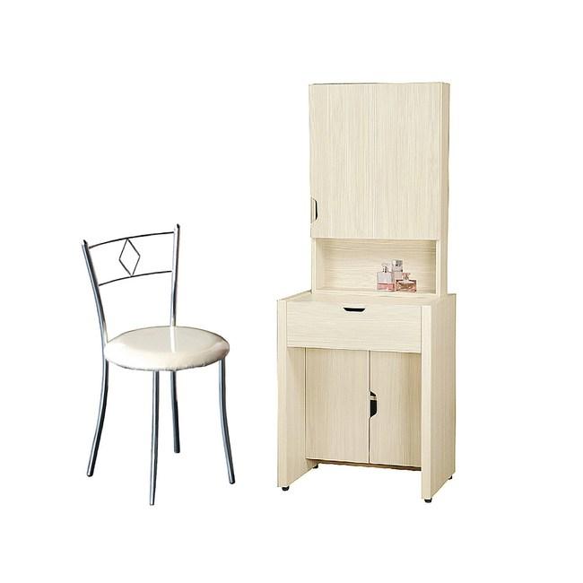 【YFS】賈斯特2尺雪松化妝桌椅組-61.6x40x77.8cm