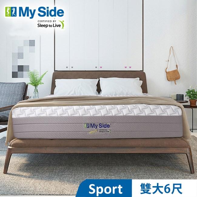 美國 My Side Sport 獨立筒 彈簧床墊-雙大6尺(送緹花對枕)