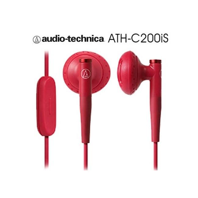 鐵三角 ATH-C200iS 紅色 智慧型手機專用 免持通話
