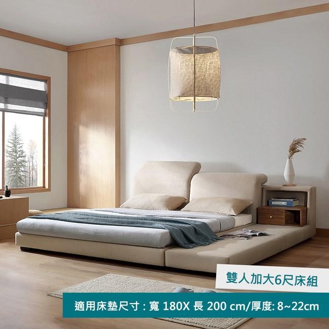 林氏木業日式禪風雙人加大6尺床組 R273-卡其色 (含榻榻米)