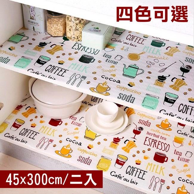 【媽媽咪呀】日本熱銷防潮抽屜櫥櫃墊-格紋款(45x300cm 二入)墨綠色午茶