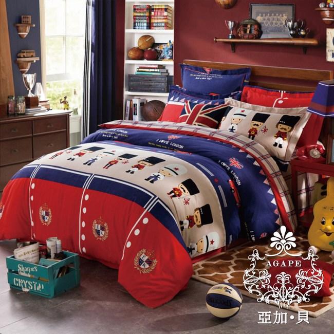 AGAPE 亞加‧貝《皇家守衛》MIT舒柔棉雙人5尺四件式薄被套床包組