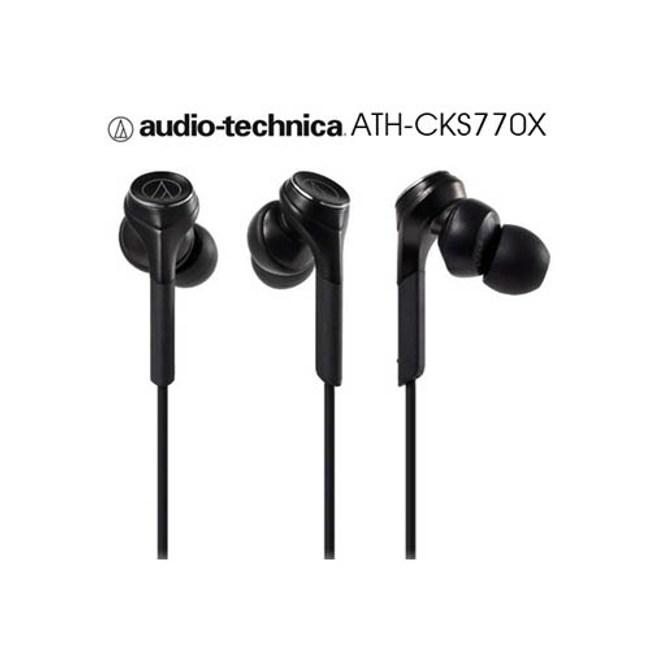 鐵三角 ATH-CKS770X 黑色 動圈型重低音 耳塞式耳機