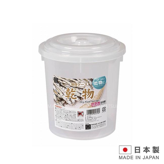KOKUBO 日本小久保 2.2L筒狀保鮮盒 KOK-5318