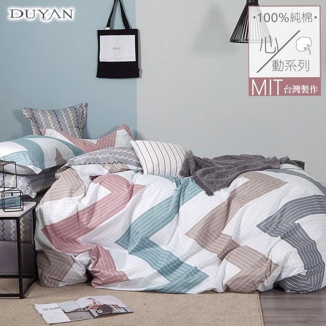 《DUYAN 竹漾》100%精純純棉-加大四件式兩用被床包組-流淌時光