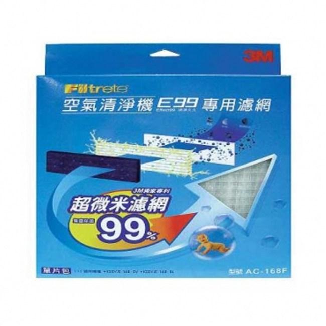 3M  E99超微米濾網