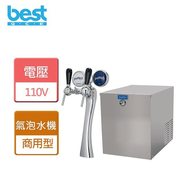 【貝斯特】商用氣泡水機-YS-180-櫥下型