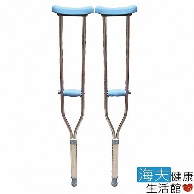 【海夫健康生活館】杏華 鋁合金 腋下拐杖 (1組2入)M (112-132 cm)