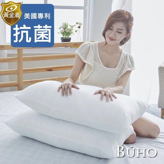 【BUHO】黃金級長效抗菌機能枕(2入)2入