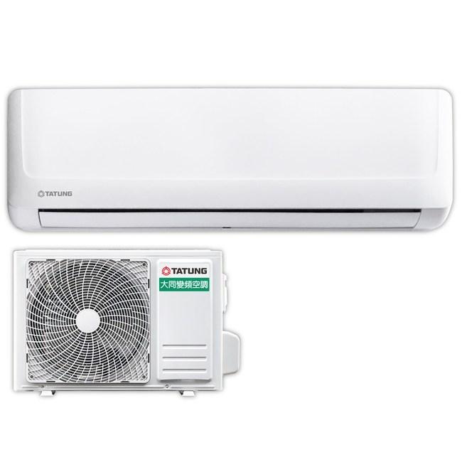 大同變頻冷暖分離式冷氣8坪R32R-50DYSR/FT-50DYSR