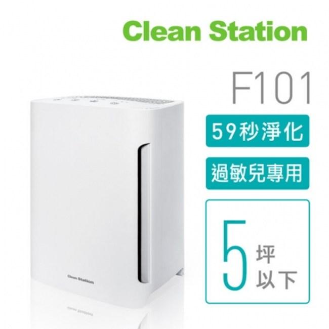 單機優惠 克立淨 淨+ 無塵室系列 過敏兒專用桌上型清淨機 F101【