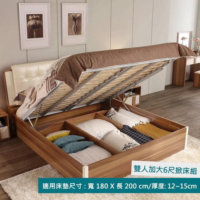 林氏木業現代簡約小戶型舒適靠墊雙人加大6尺 180x200 掀床架CP2A-B