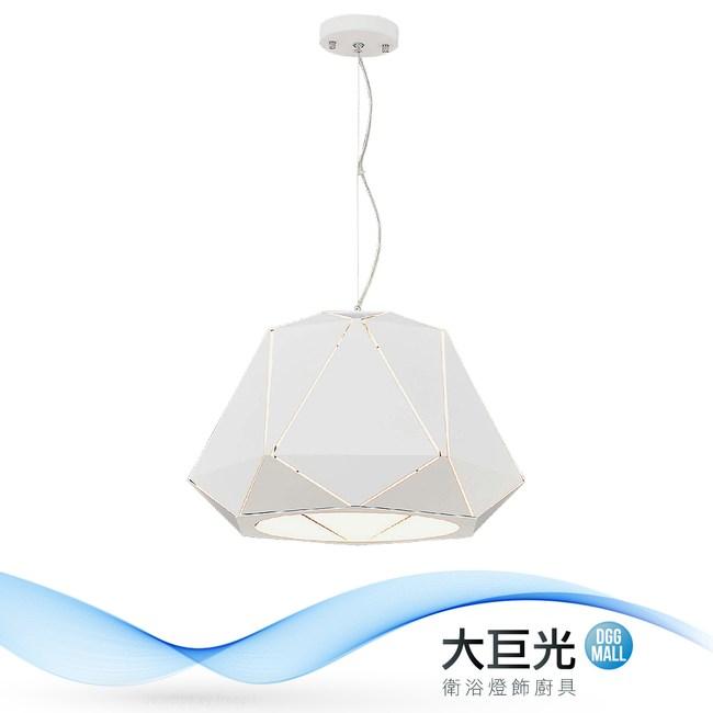 【大巨光】工業風-E27-1燈吊燈-中(ME-1572)