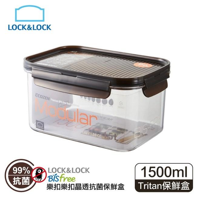 2入-樂扣樂扣Bisfree晶透抗菌保鮮盒1.5L/黑色/LBF405