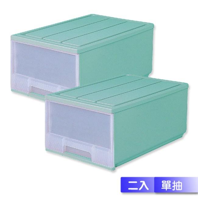 【收納屋】『海量』50L 抽屜整理箱 (二入/ 組)粉綠*2