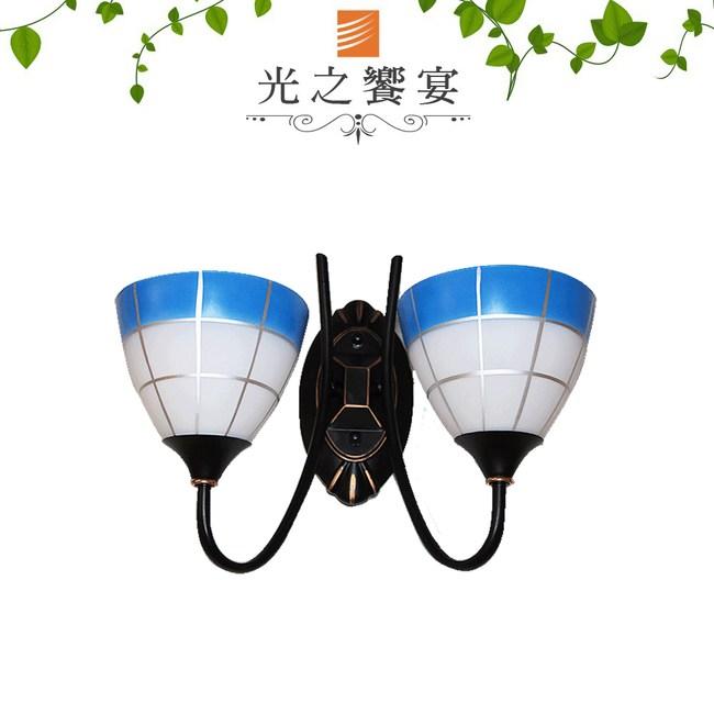 【光之饗宴】仿第凡內玻璃雙壁燈(燈罩可朝上/朝下)
