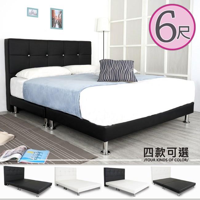 Homelike 洛熙皮革床組-雙人加大6尺(四色)床頭黑/床底黑