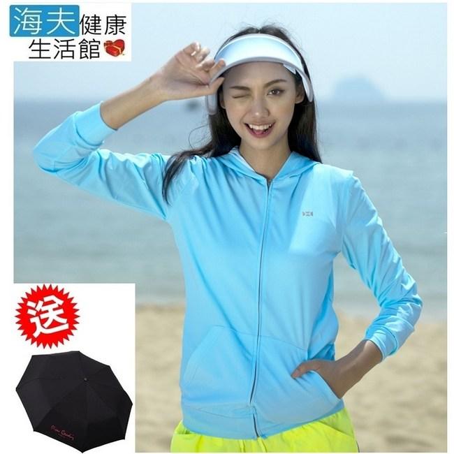 【海夫】HOII SunSoul后益 防曬 涼感組合 (帽T+冰冰帽)帽紅M+紅冰冰帽