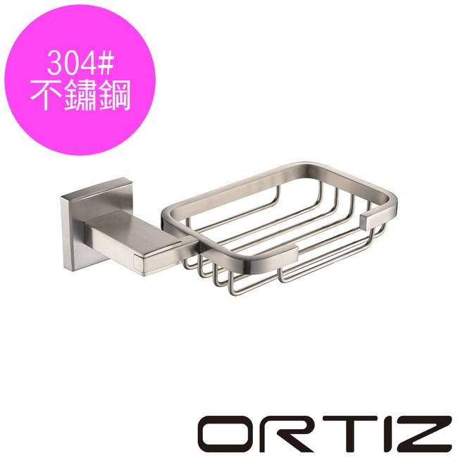 【ORTIZ】香皂架(304#不鏽鋼、髮絲紋)