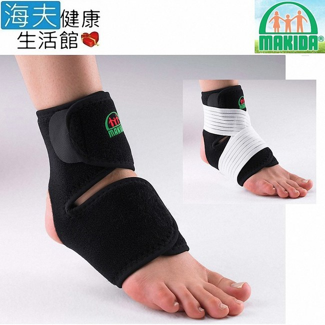 MAKIDA四肢護具(未滅菌)【海夫】銀鍺能量 護踝 (BP114)