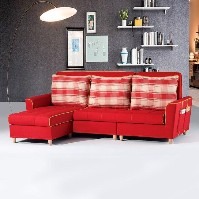 【YFS】朱蒂斯L型紅布沙發-253x160x97cm