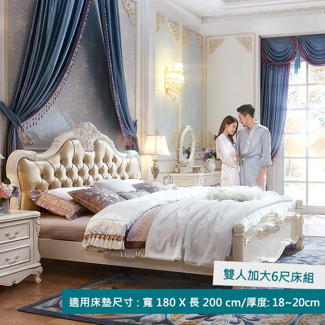 林氏木業歐式高貴雙人加大6尺床組KA627H-A雕花床尾-香檳金色