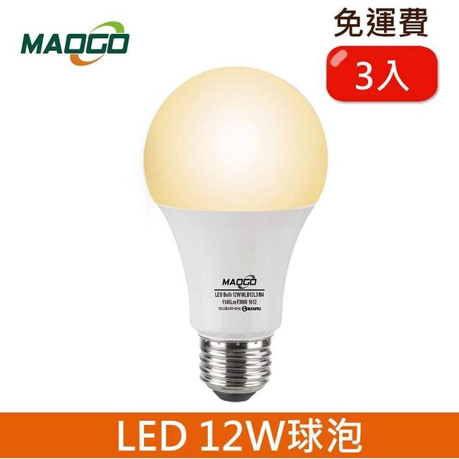HONEY COMB Maogo LED12W廣角度球泡3入 TB812Y-03 / 黃光