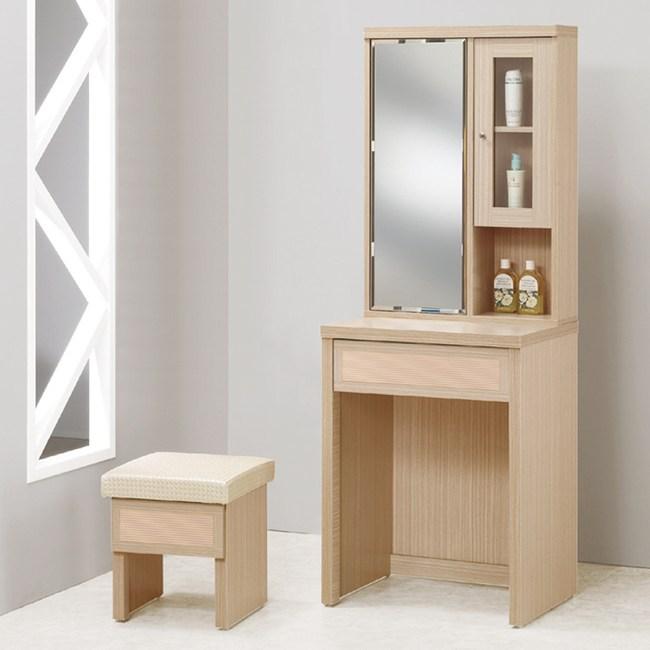 【YFS】奧布裏2尺洗白色旋轉鏡化妝桌-60x45x167cm