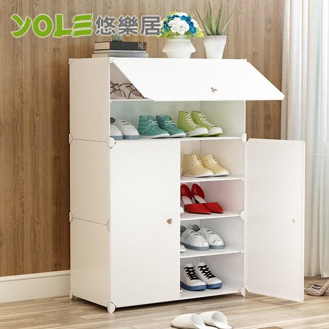 【YOLE悠樂居】隨心DIY百變組合櫃(SHC-069)