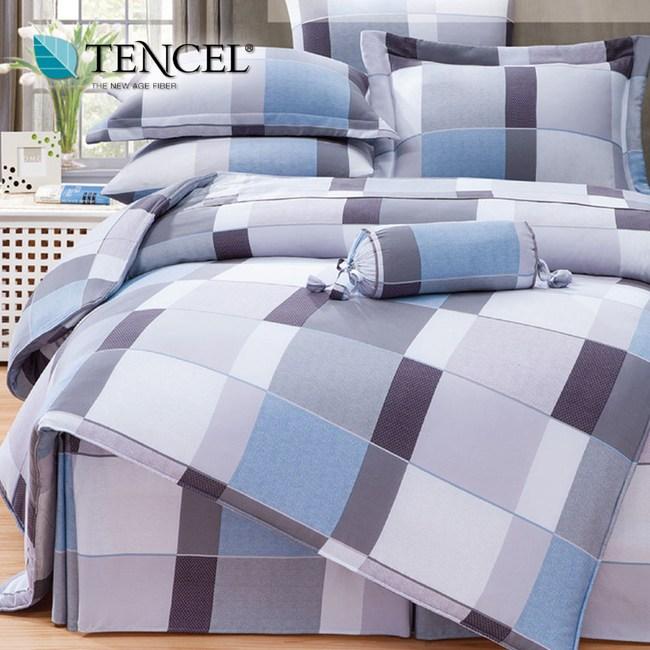 【貝兒居家寢飾生活館】頂級100%天絲床罩鋪棉兩用被七件組(特大雙人/格旅)