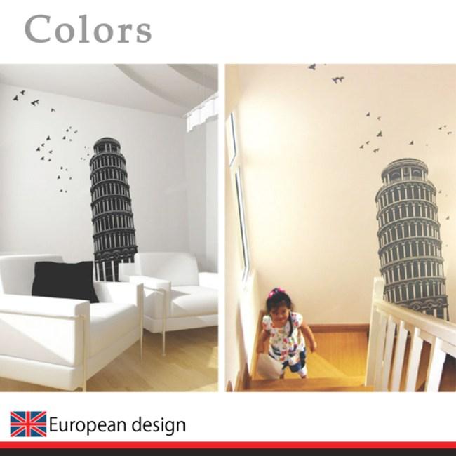【Colors】WD-068 比薩斜塔 藝術壁貼 櫥窗設計