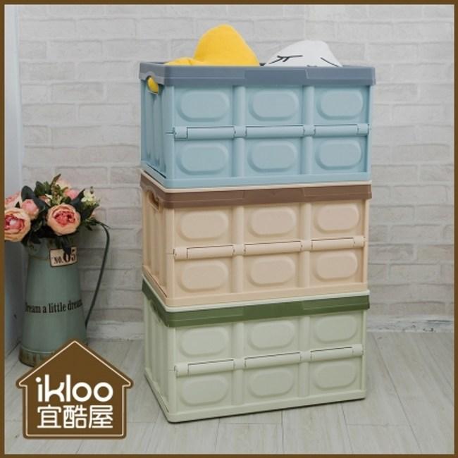【ikloo】日系暖彩萬用摺疊收納箱1入(56L)馬卡龍咖