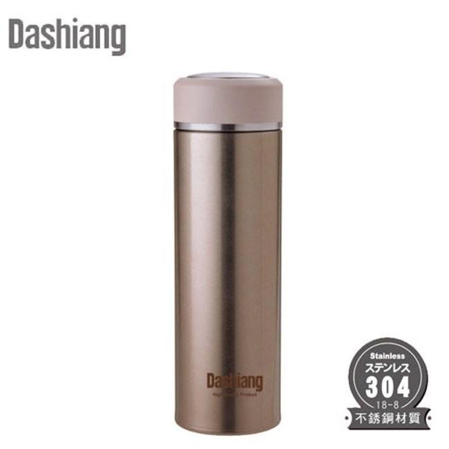 Dashiang 304不鏽鋼480ml 真水真空羽量瓶-香檳金