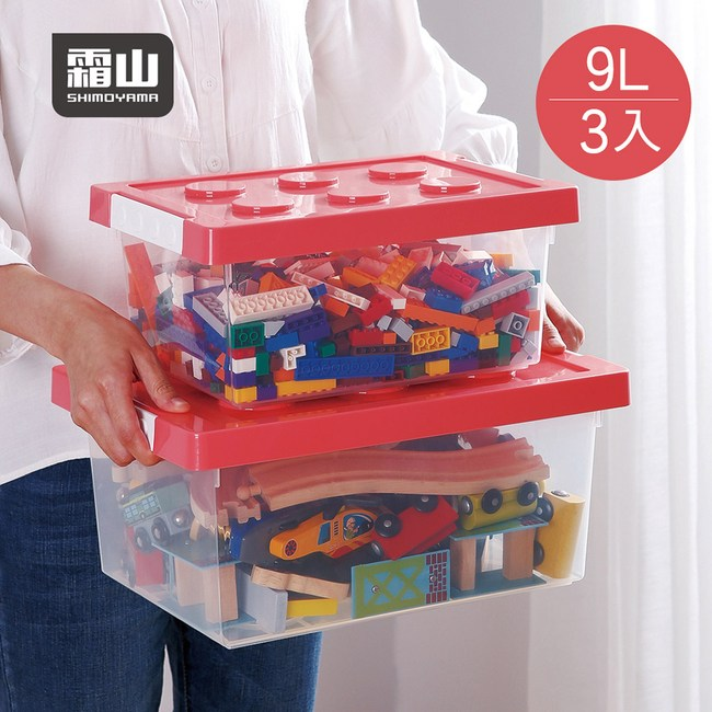 【日本霜山】樂高可疊式積木玩具收納盒-9L-3入-4色可選-藍
