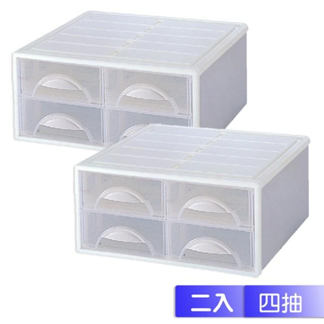 【收納屋】『崇尚簡約』四抽式 抽屜整理箱 (2入/ 組)