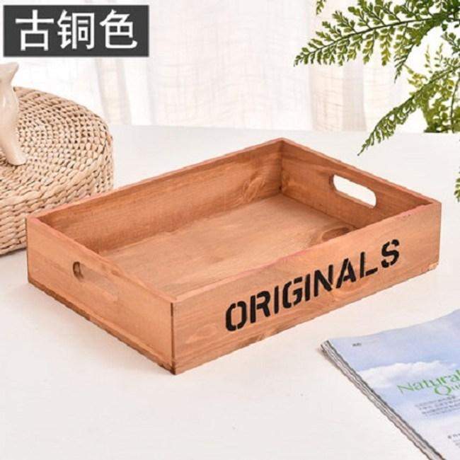 家居木質收納盒-古銅色