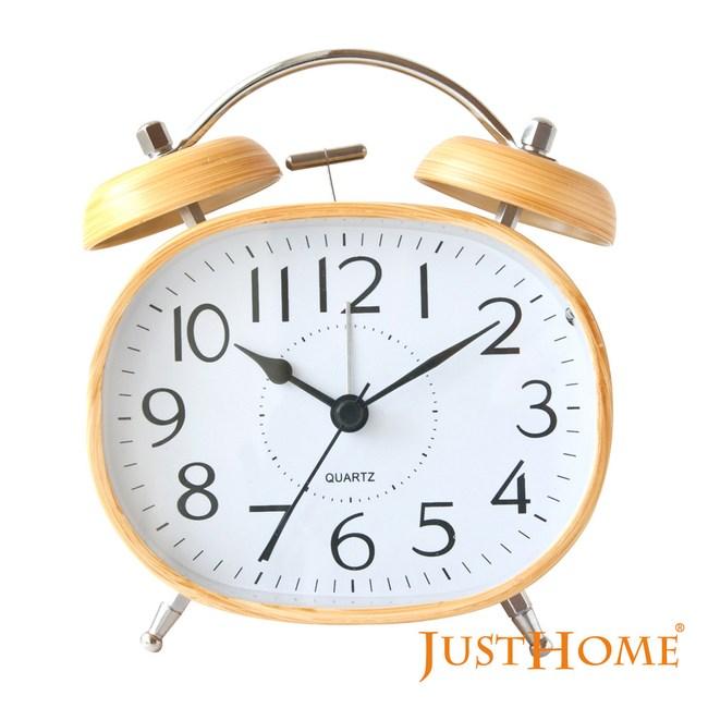 Just Home原木紋路橢圓型4吋雙耳鬧鐘(溫潤木質風格)