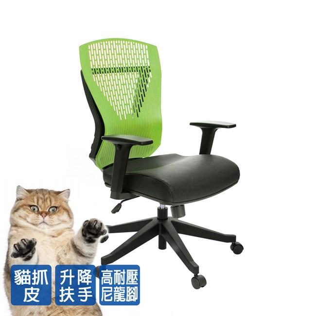 GXG 貓抓皮 短背電腦椅 (2D扶手) TW-8113 E2#訂購備註顏色