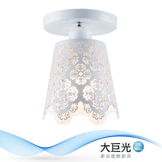 【大巨光】現代風1燈半吸頂燈-小(BM-22193)