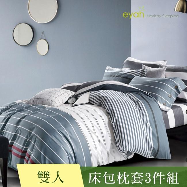 【eyah 宜雅】300織新疆長絨棉雙人床包枕套3件組-華麗山河