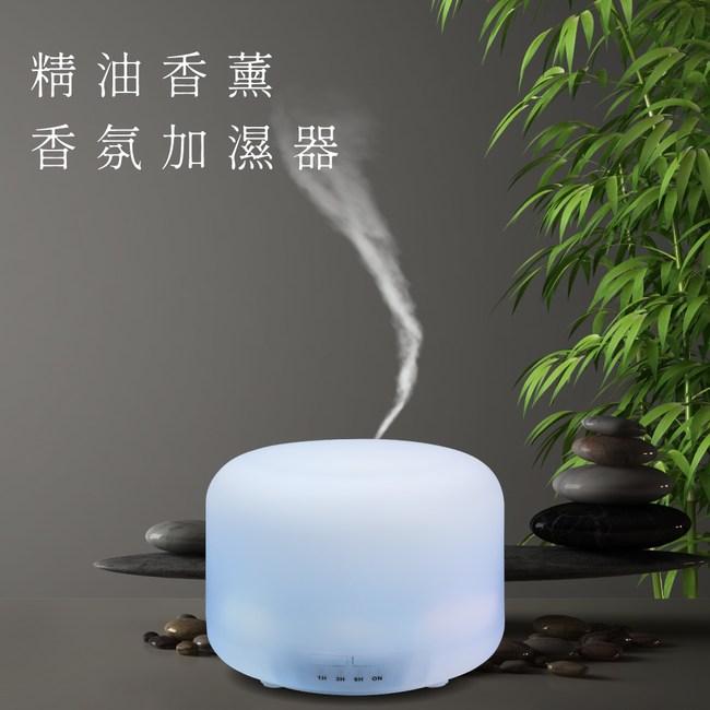 精油香薰香氛加濕器 AJ-211