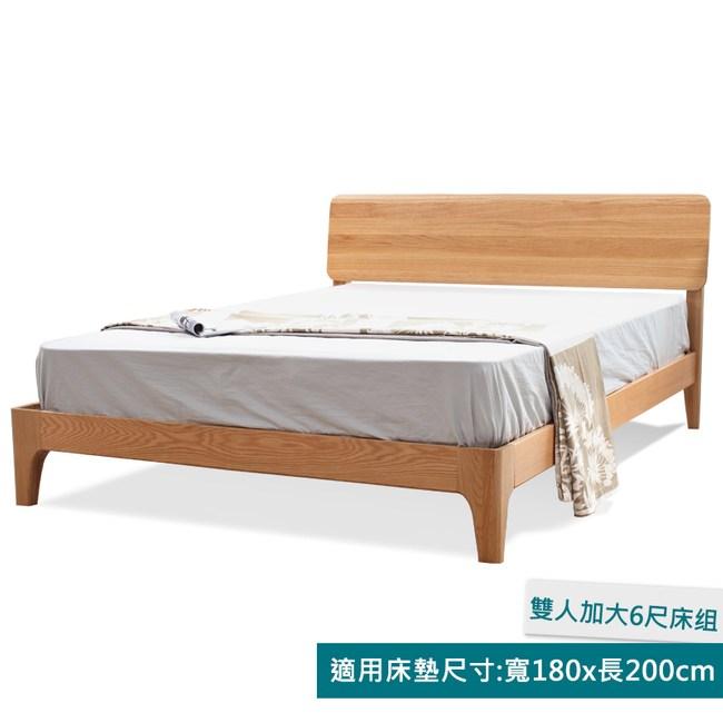 原木日式半島白橡木實木雙人加大6尺床架組(附插座)