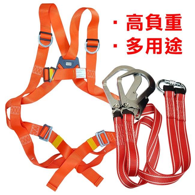台灣製造 雙織帶雙大鉤 背負式安全帶 FB-60