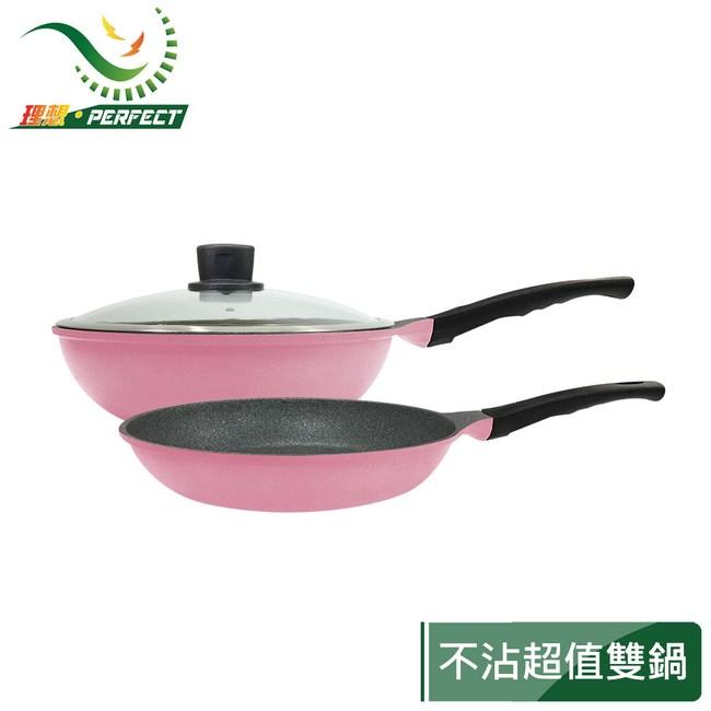 理想晶鑽炒鍋34cm(附蓋)+晶鑽平底鍋30cm(無蓋)促銷組炒鍋34+平鍋30