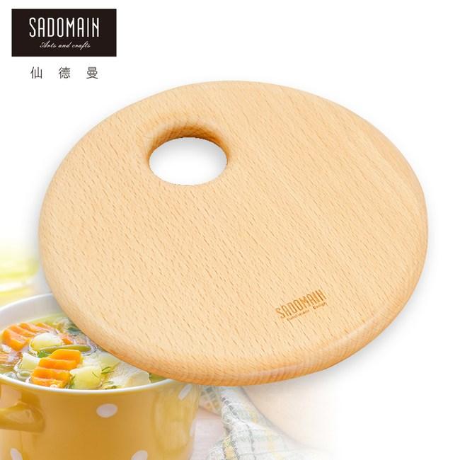 【仙德曼 SADOMAIN】山毛櫸原木餐具圓洞熱墊-大(買一送一)