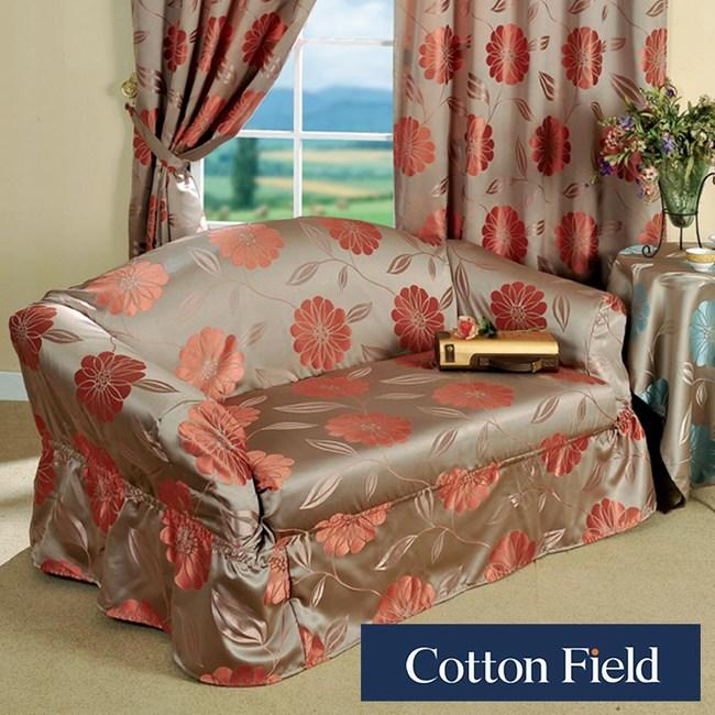 棉花田【花藝】提花單人沙發便利套-2色可選單人-粉桔色